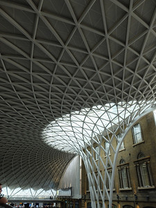 Kins Cross Rail Station