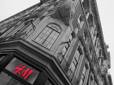H&M building, Oxford Street, London